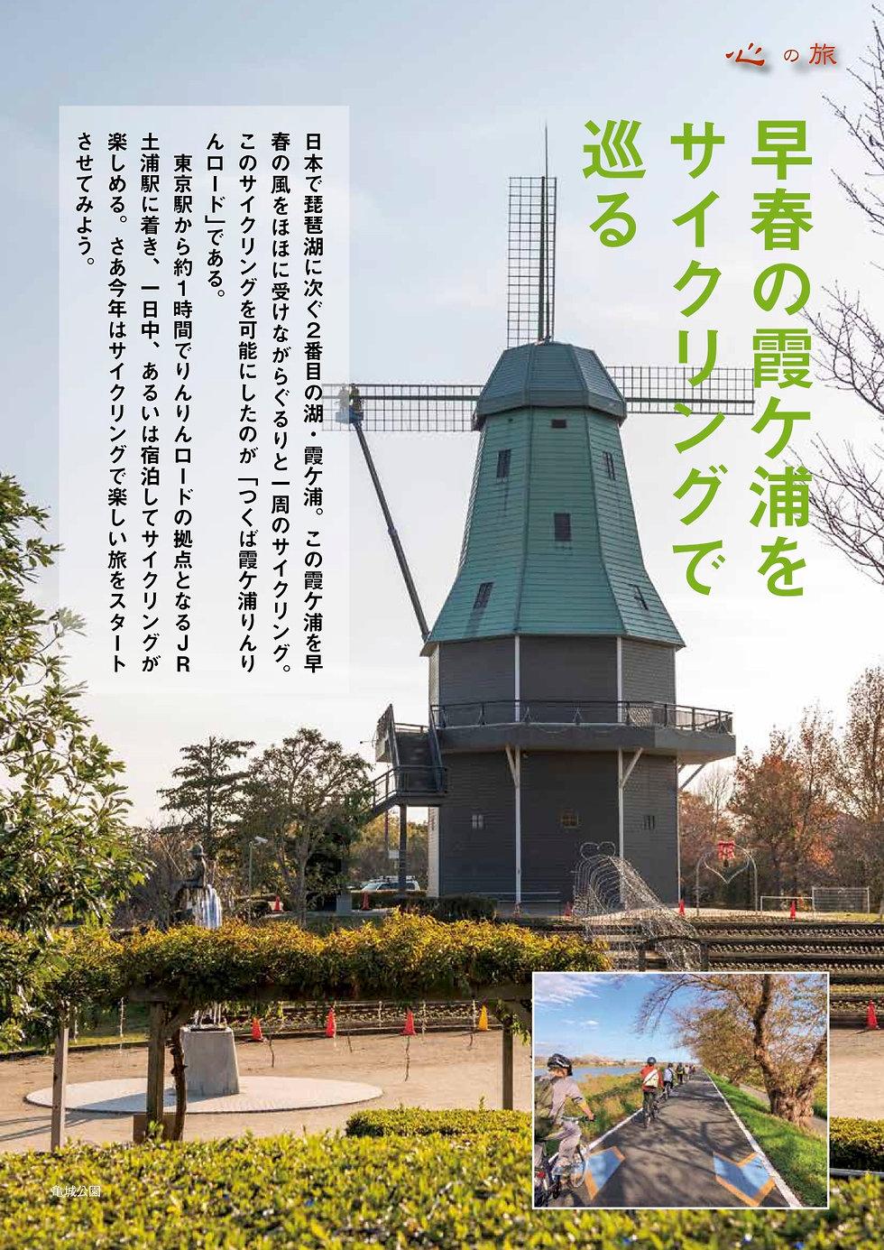 014_020_心の旅 (4).jpg