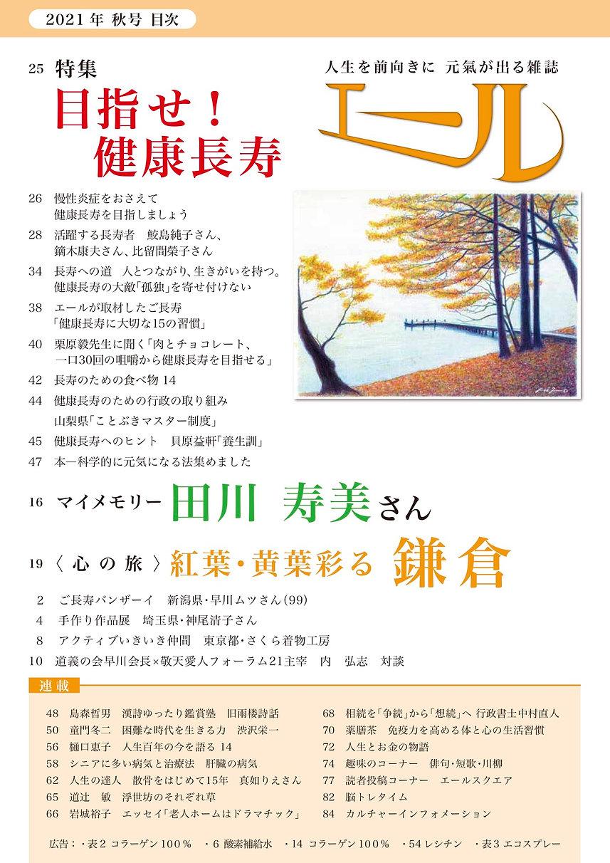 01_目次0 (2).jpg