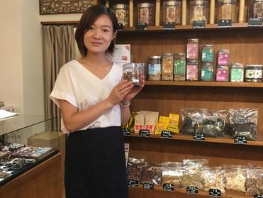 漢方茶で健康になりたい!