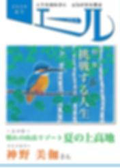0_表紙_表4-01.jpg