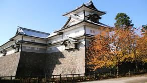 O charme de Kanazawa...