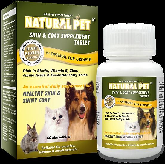 Natural Pet Skin & Coat Supplement Tablet