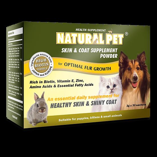 Natural Pet Skin & Coat Supplement Powder