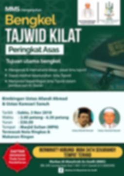 MMS Poster Tajwid.jpg