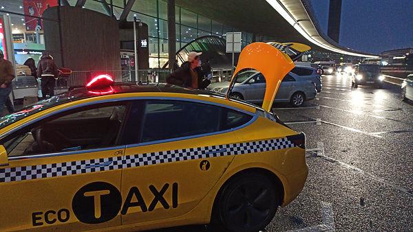 Taxi Rouen # aéroport CDG.jpeg