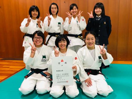 全国高校柔道選手権大会 大阪府予選会
