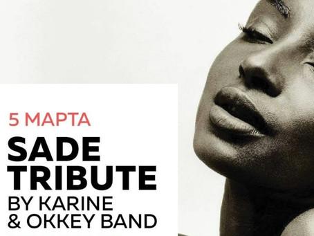 5 марта Sade Tribute Concert