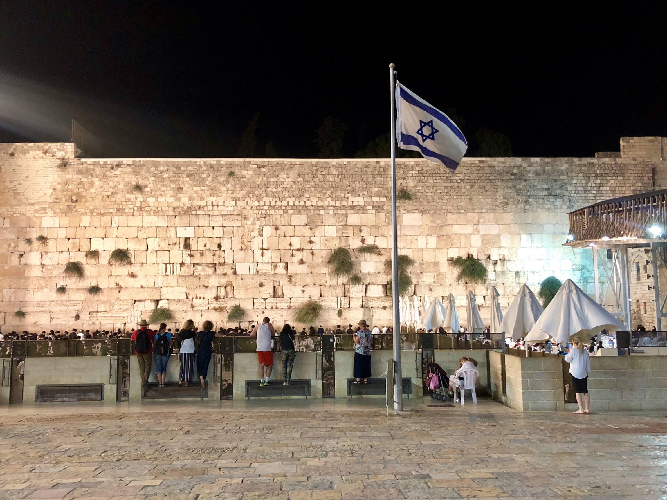 jerusalem_israel_murodaslamentacoes_west