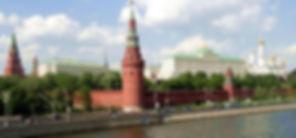 Moscou Kremlin Rússia