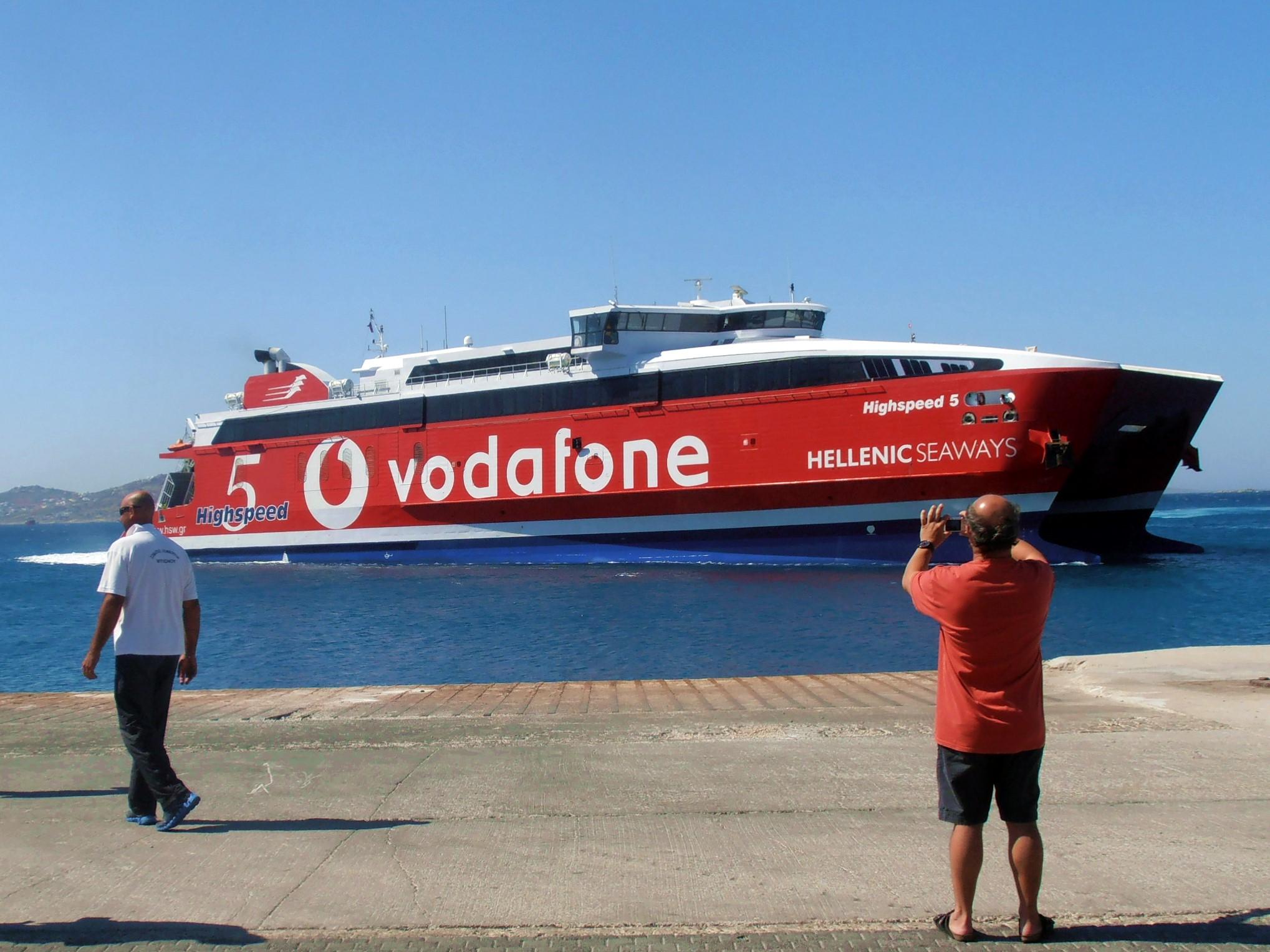 mykonos_grecia_ferry