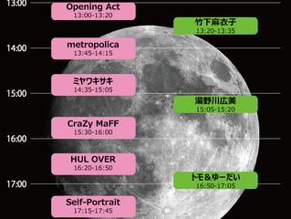 十五夜会 第五夜~大阪編 タイムテーブル公開!