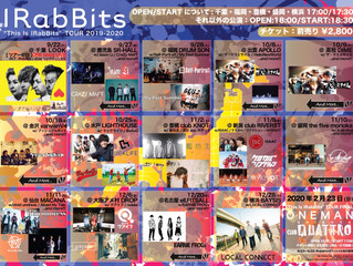 【This Is IRabBits Tour】出演アーティスト、第4弾発表!