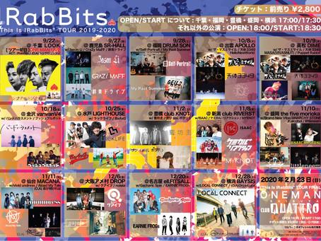 最終『This Is IRabBits TOUR 2019』追加アーティスト発表!