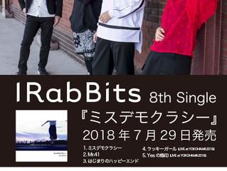 8th Single「ミスデモクラシー」リリースツアー発表