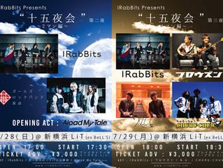 IRabBits15周年、十五夜会2Days開催!