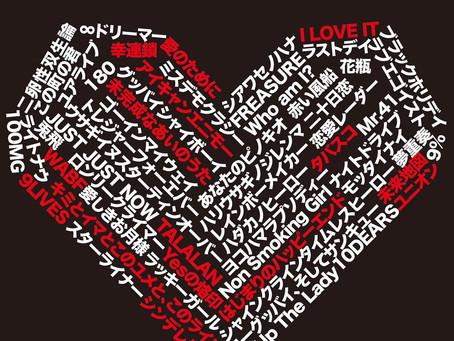 『平成ランキング』ライブDVD発売決定