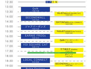 【トゥーフェイスサーキット2019】タイムテーブル公開!