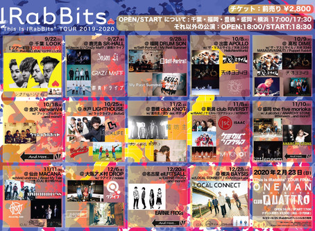 【This Is IRabBits Tour 2019】第5弾出演アーティスト発表!
