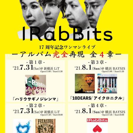 周年記念アルバム完全再現ワンマンライブ開催!