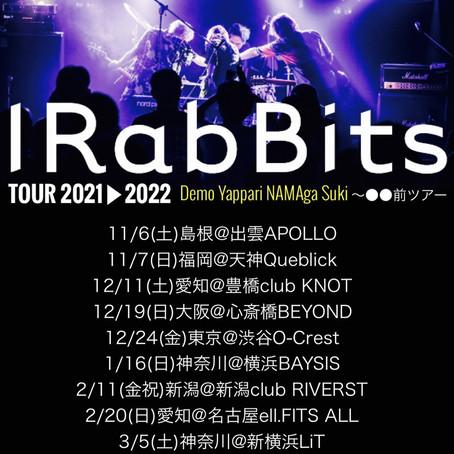 IRabBitsツアー2021 to 2022、●●前TOUR開催!