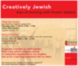 Creatively Jewish, Jewish youth education using theatre