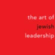 b_w_r The Art of Jewish Leadership websi