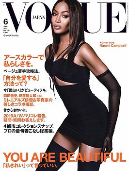 Naomi Campbell.png