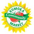 komoka community market.jpg
