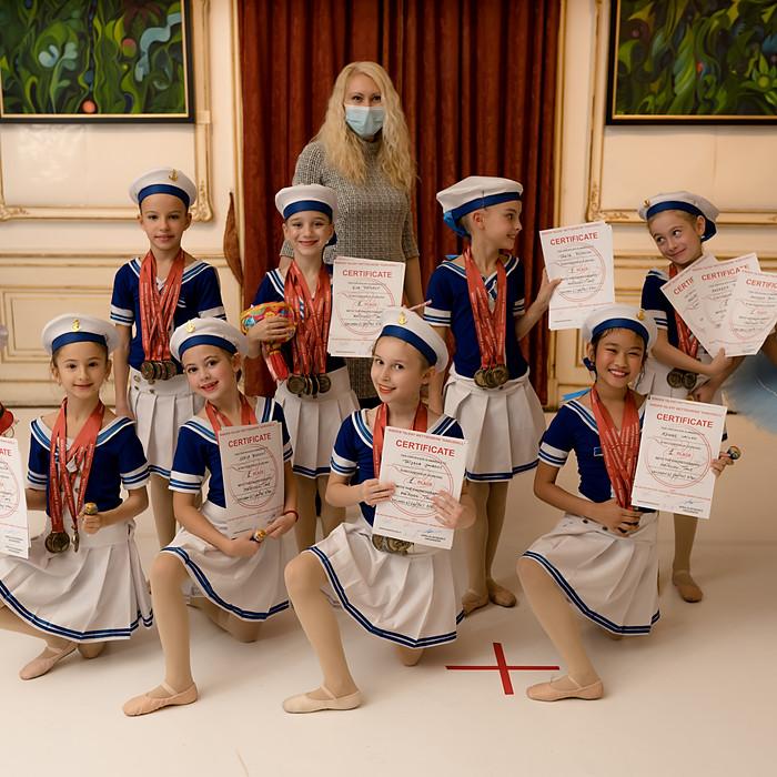 Ballett Wettbewerb