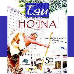 Hoina.png