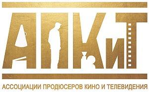 кинокомиссия