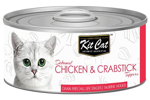 Kit Cat Grain Free Deboned Chicken & Crabstick