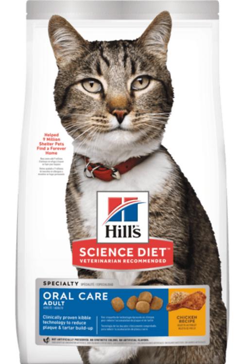 Hills Science Diet Oral Care Adult 4kg