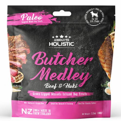 Absolute HolisticAir Dried Treats Beef & Hoki 100g