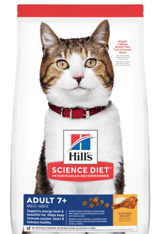 Hills Science Diet Adult 7+ 1.5kg