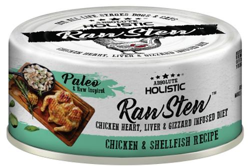 Absolute Holistic Raw Stew Chicken & Shellfish Recipe