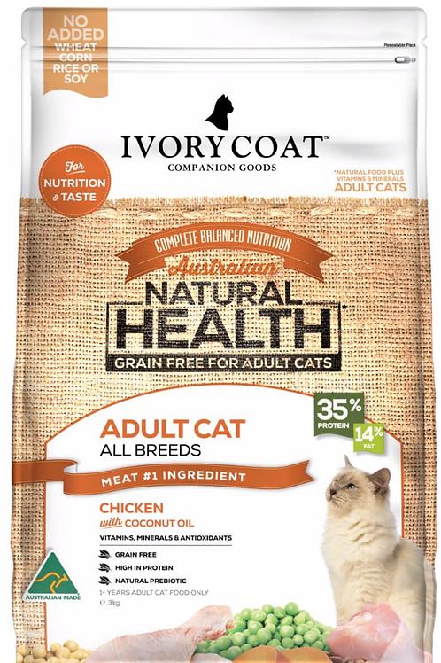 Ivory Coat Grain Free Adult Cat Chicken & Coconut Oil 2kg