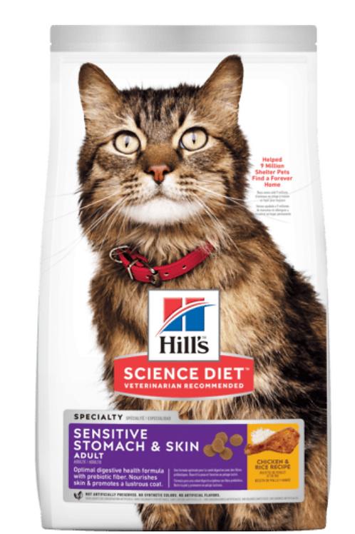 Hills Science Diet Sensitive Stomach & Skin Adult 1.58kg