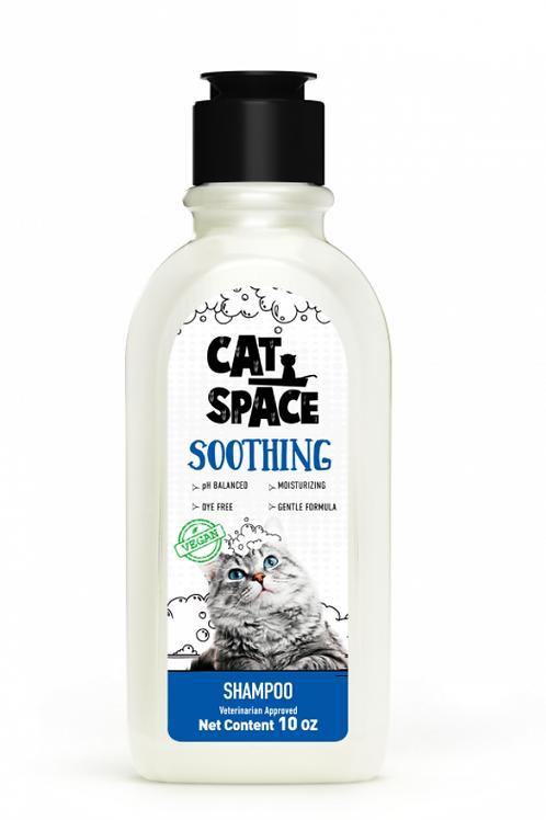 Amazonia Cat Space Soothing Shampoo