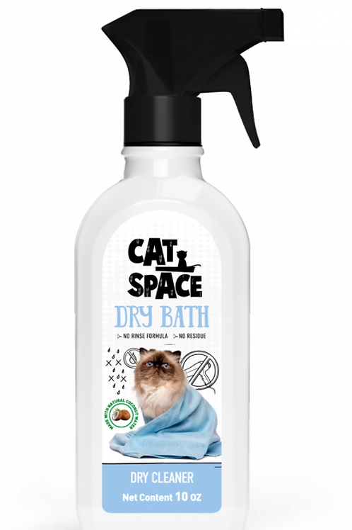Amazonia Cat Space Dry Bath Dry Cleaner
