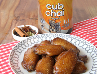 Chai Glazed Wings .png