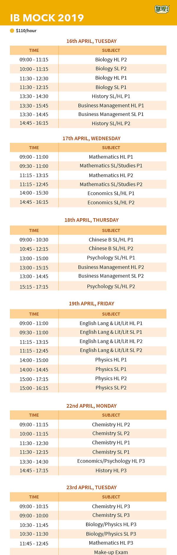 IB_Mock_timetable.jpg