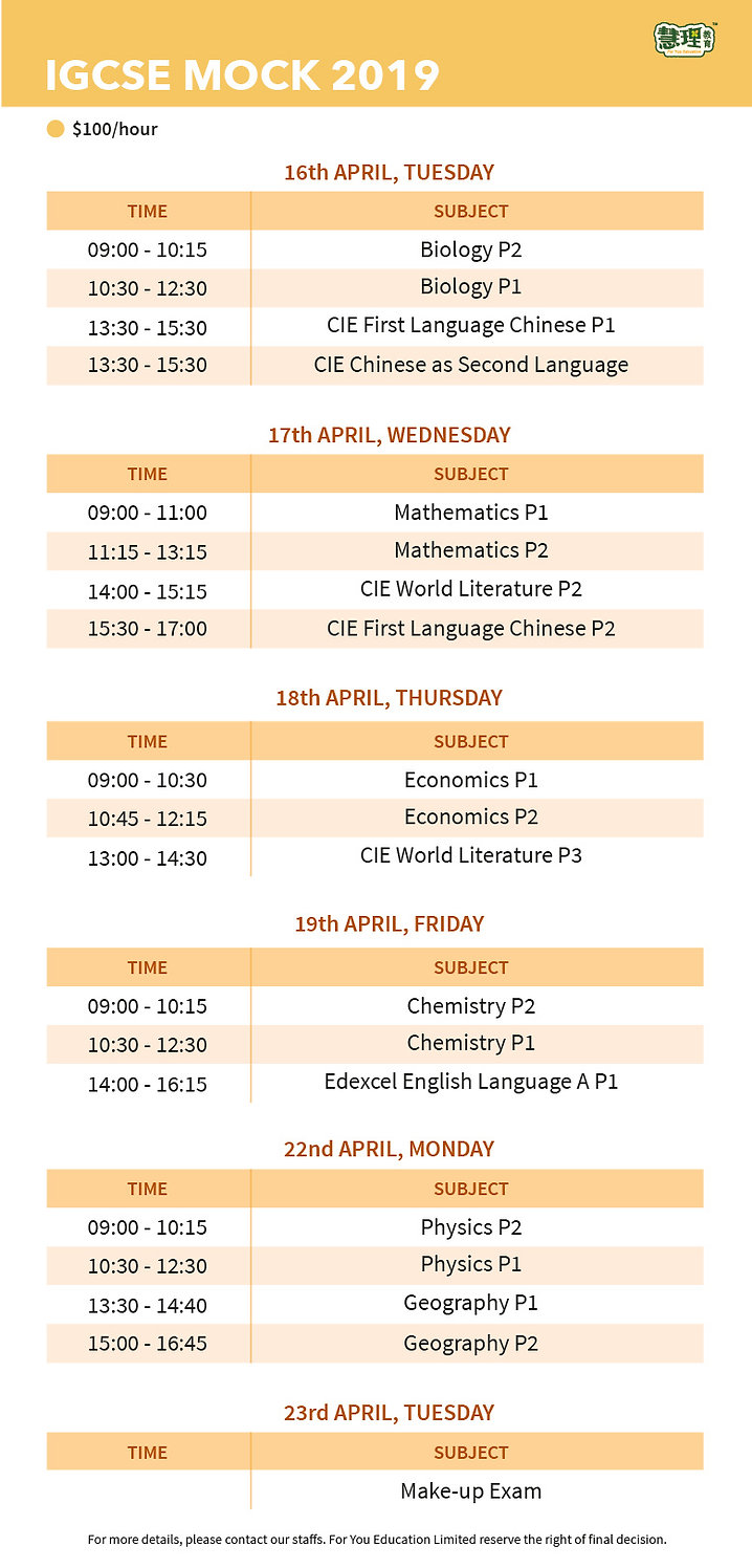 IG_Mock_timetable.jpg