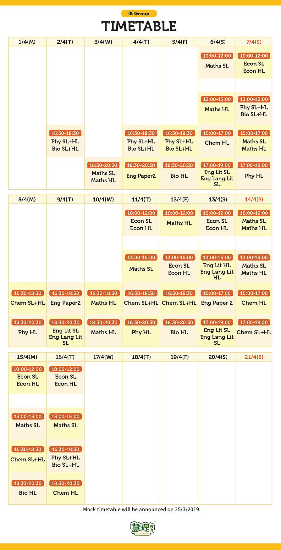 IB_revision_timetable.jpg