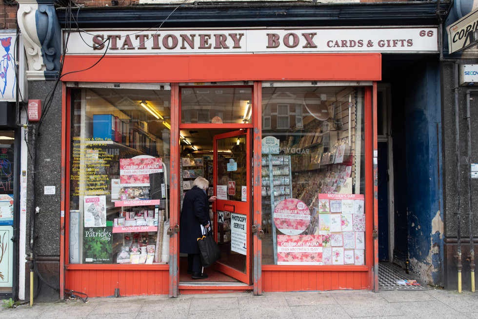 Stationary Box shopfront.