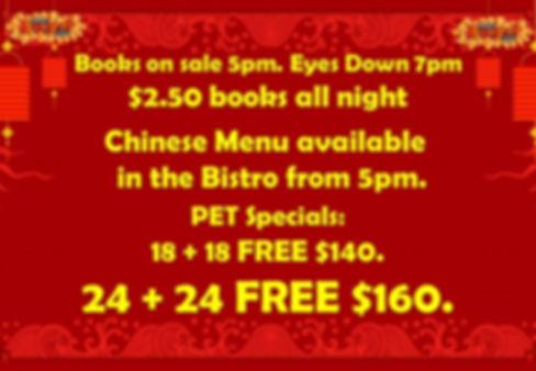 Chinese NY Special 2.jpg