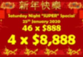 Chinese NY Special 1.jpg