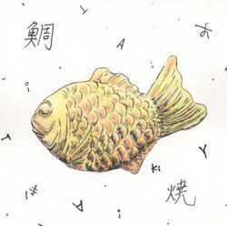 7-Taiyaki