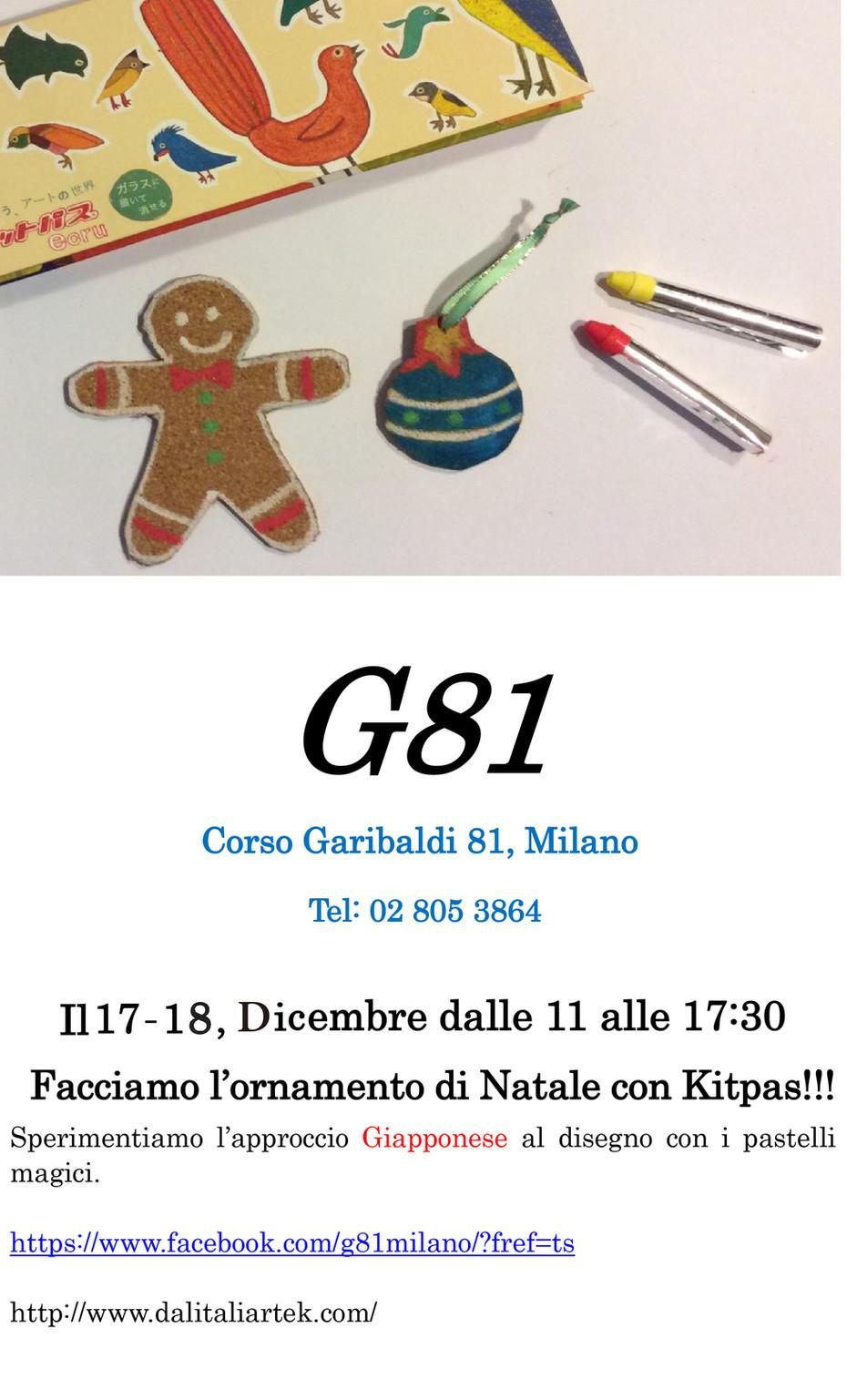 Facciamo l'ornamento di Natale con Kitpas!!!