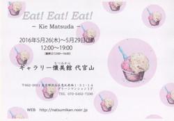 Eat! Eat! Eat!